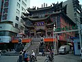 太清宫 - panoramio (1).jpg