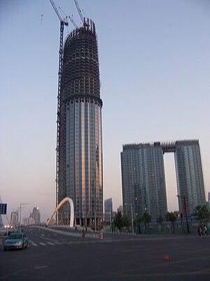 Tianjin World Financial Center - Tianjin World Financial Center as seen from the north from the other side of Dagu Bridge.