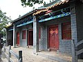 慈航殿 - Cihang Temple - 2011.08 - panoramio.jpg