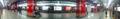 新造站月台全景图(金洲方向,摄于2015年2月).PNG