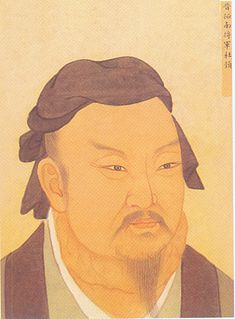 military general and Confucian philosopher of ancient China