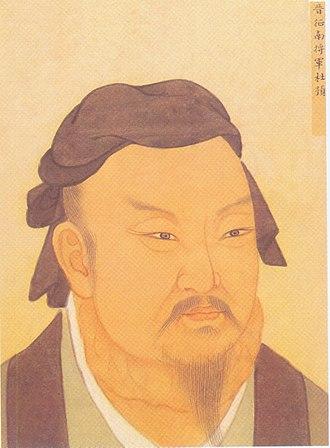 Du Yu - A Qing dynasty portrait of Du Yu