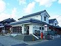 橿原城殿郵便局 Kashihara-Kidono post office 2012.2.17 - panoramio.jpg