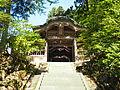 永平寺の承陽門.JPG