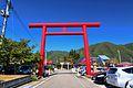 田出宇賀神社 - panoramio.jpg