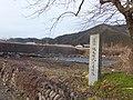 縄文時代の住居跡の碑 - panoramio.jpg