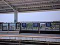 荷塘站1站台标识.jpg