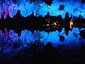 蘆笛岩 Reed Flute Cave - panoramio (1).jpg