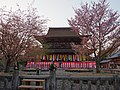 金峰山寺蔵王堂 吉野町吉野山 Kimpusenji Zaō-dō 2013.4.09 - panoramio.jpg