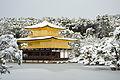 雪の金閣寺 Kinkakuji temple in snow (5360756490).jpg