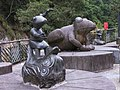 青蛙石 Stone Frogs - panoramio.jpg