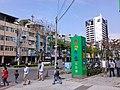 鳳山 澄清路 - panoramio.jpg