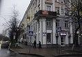0118-2 December 2015 in Velikiy Novgorod.jpg