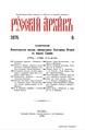 037 tom Russkiy arhiv 1878 vip 9-12.pdf