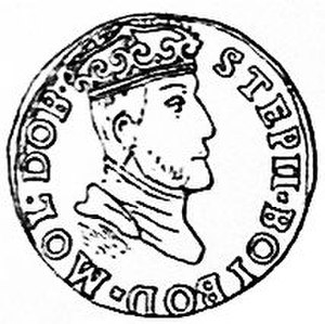 Ștefan Răzvan - Ștefan Răzvan on his coin