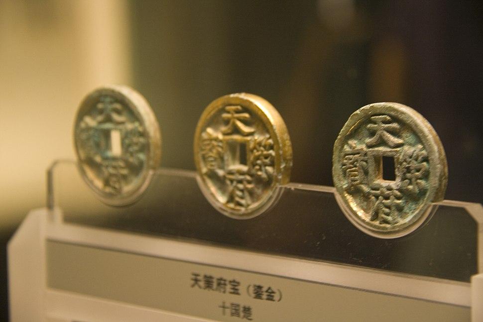096 20100911 bt shanghai museum (4986578699)