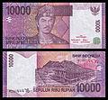 10000 rupiah bill, 2005 series, processed, obverse+reverse.jpg