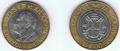 1000 Lire - Città del Vaticano - Ioannes Paulus II - 1998.png