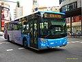 1003 EMT - Flickr - antoniovera1.jpg
