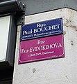 100elles 20190818 Rue Eva EVDOKIMOVA - Rue Paul BOUCHET.jpg