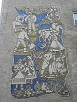1030 Eslarngasse 18 Ecke Klimschgasse - Fresko Landwirtschaft IMG 0673.jpg