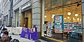 11 Banners and Posters (50417756131).jpg