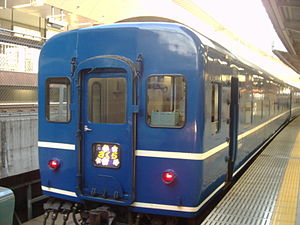 Sakura (train) - 14 series sleeping car at the rear of the Sakura service at Tokyo Station, June 2004