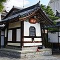 150124 Rokudo-Chinnoji Kyoto Japan11n.jpg