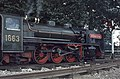 1663 at Bressingham Steam and Gardens in July 1979.jpg