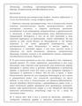 1756 - Scrisoarea episcopului Antim al Kubanului către mitropolitul Daniil al Proilaviei.pdf