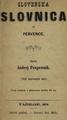 1869Praprotnik.pdf