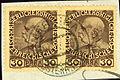 1908 KK 30para Mersina Mi55.jpg