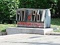 1917 - 1967 sign; Dnipro, Ukraine; 28.08.19.jpg