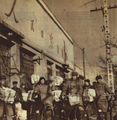 195201 人民日报.png