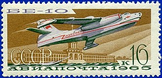 Beriev Be-10 - Soviet stamp showing Beriev Be-10