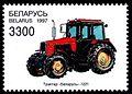1997. Stamp of Belarus 0248.jpg