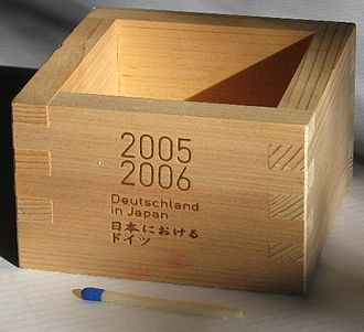 Japanese units of measurement - A sake cup (1 gō ) for celebrations