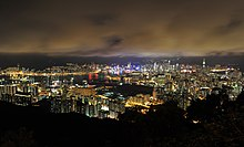 1 hong kong aerial panorama night 2011.JPG