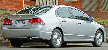 Honda Civic Hybrid (Asian Model)