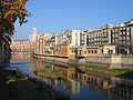 20061227-Girona MQ.jpg