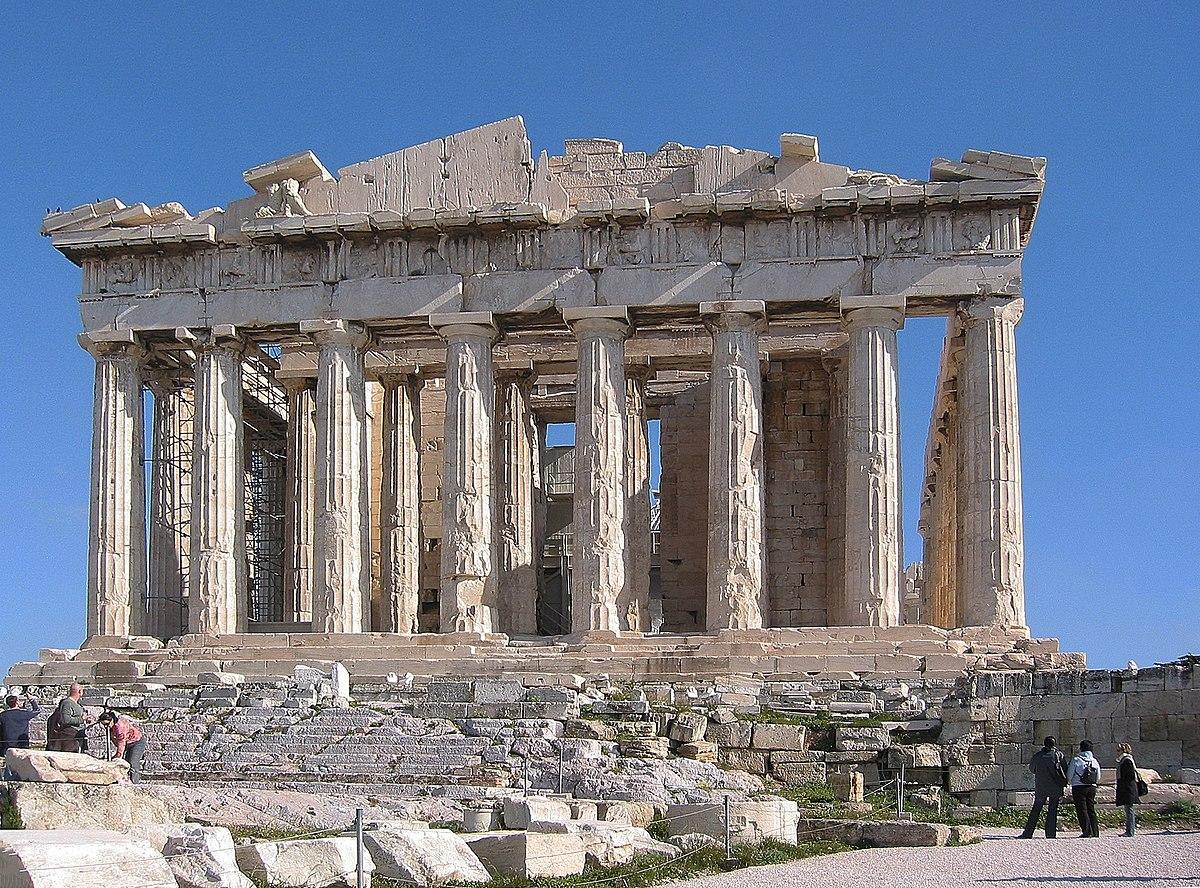 Вклад древнегреческой цивилизации в развитии человечества