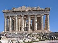 2006 01 21 Athènes Parthénon