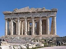 Temple of Aphrodite...