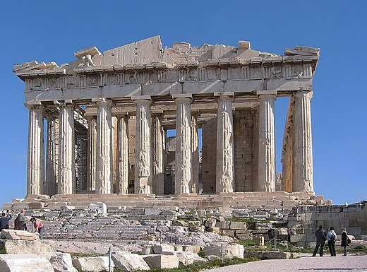 The Parthenon is one of the most iconic symbols of the classical era, exemplifying ancient Greek culture. 2006 01 21 Athenes Parthenon.JPG