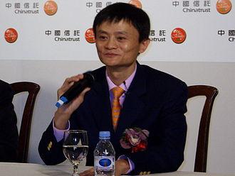 Jack Ma - Jack Ma at 2007 China Trust Global Leaders Forum