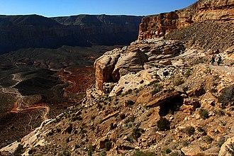 Havasupai - Havasupai Trail