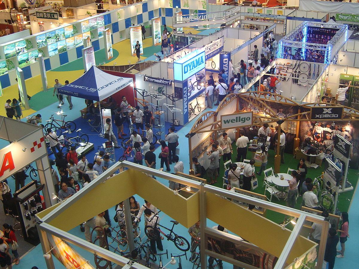 taiwan bicycle trade show