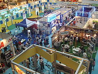 2008LeisureTaiwan Day1 Area D.jpg