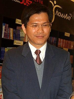 2008TIBE Day1 Hall1 Chia-long Lin