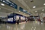 2012-12-12 Sydney Kingsford Smith airport. International arrivals 05.jpg